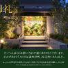 【公式】Brillia 浦和仲町|JR「浦和」駅徒歩4分|東京建物の新築・分譲マンション